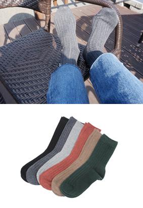 Every Golgi - Socks