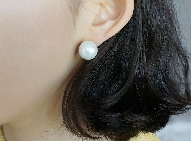 Wangwang Pearl -e